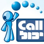 Call Yachol Call Center employees individuals with disabilities