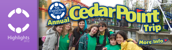 Trip To Cedar Point Amusement Park
