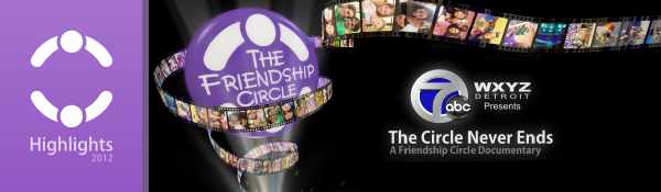 Friendship Circle Documentary The Circle Never Ends