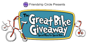 Great Bike Giveaway Sponsors